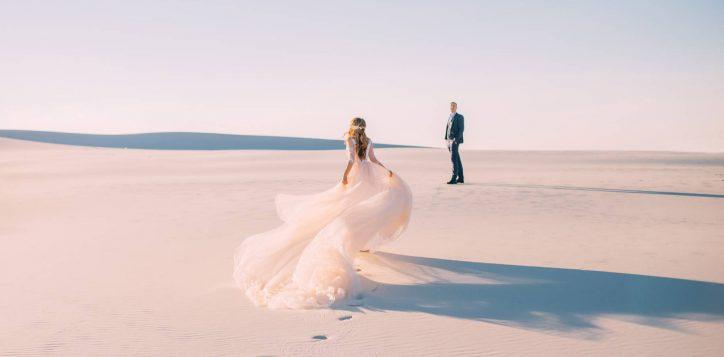 Pullman_Doha_Wedding_5.jpg